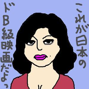 女番長ブルース.JPG