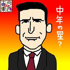 ゲットスマート.JPG