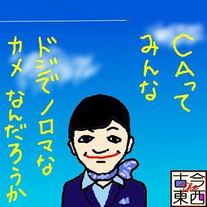 ハッピーフライト.jpg